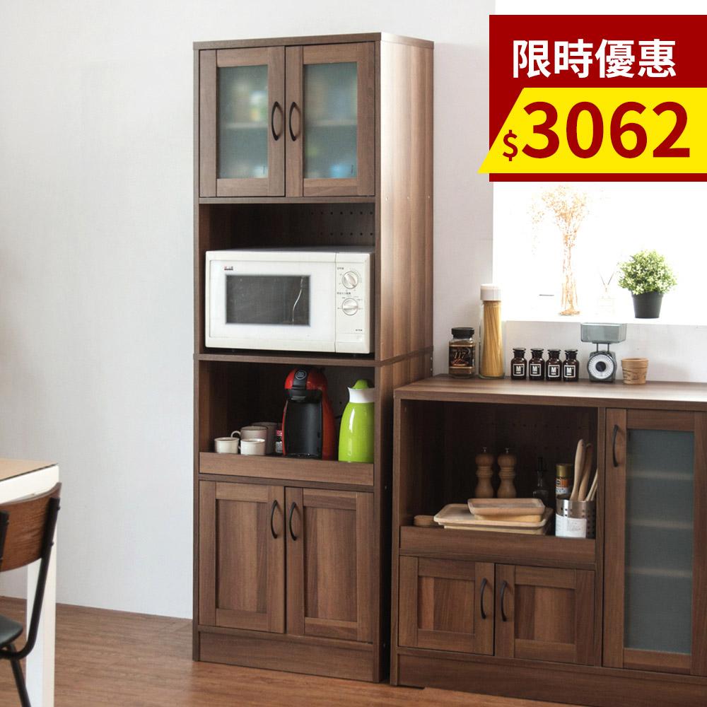 復古雙層180cm高窄廚房櫃(三色) 完美主義【N0064】