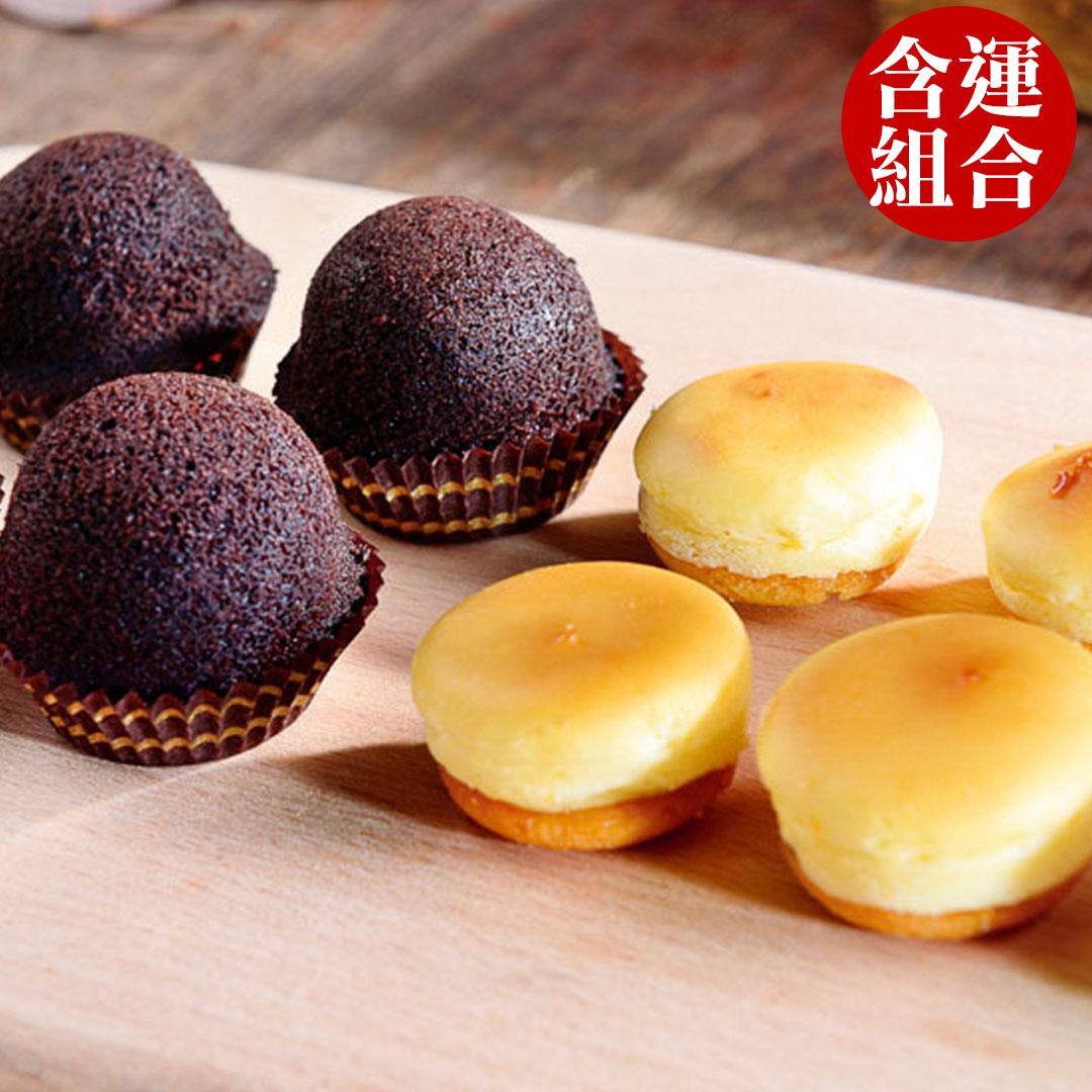 巧克力布朗尼(12入)+原味乳酪球(32入)各一盒【超值含運組】