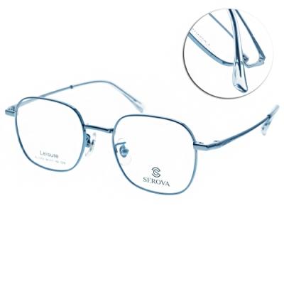 SEROVA光學眼鏡 方框款/青-透青 #SL1016 C09