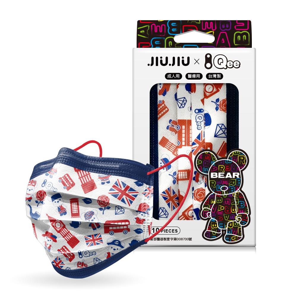 親親JIUJIU醫用口罩(Qee聯名款)-英倫10入 【康是美】