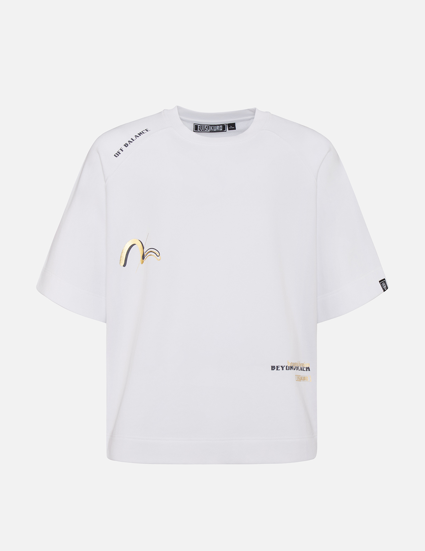 Multi Print Short Sleeve Sweatshirt