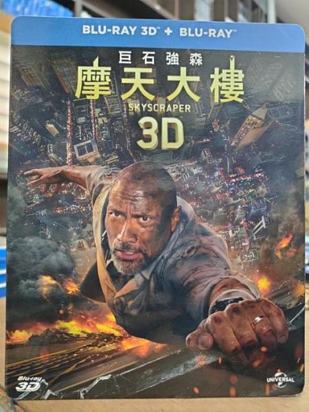 挖寶二手片-0Q01-189-正版藍光BD【摩天大樓 3D+2D雙碟版 附外紙盒】-熱門電影(直購價)