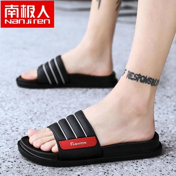 拖鞋 夏季男鞋室內拖鞋家用男士時尚外穿防滑一字拖軟底新款休閒涼拖鞋
