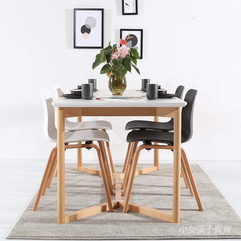 【超性價比】廠家直銷#森川家具 實木桌子家用飯桌現代簡約長方形歐式ins戶型餐桌椅組合