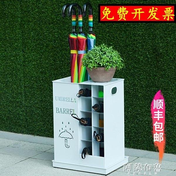 雨傘架 雨傘桶家用公司雨具收納傘筒創意商用門口放傘神器酒店大堂雨傘架 MKS阿薩布魯