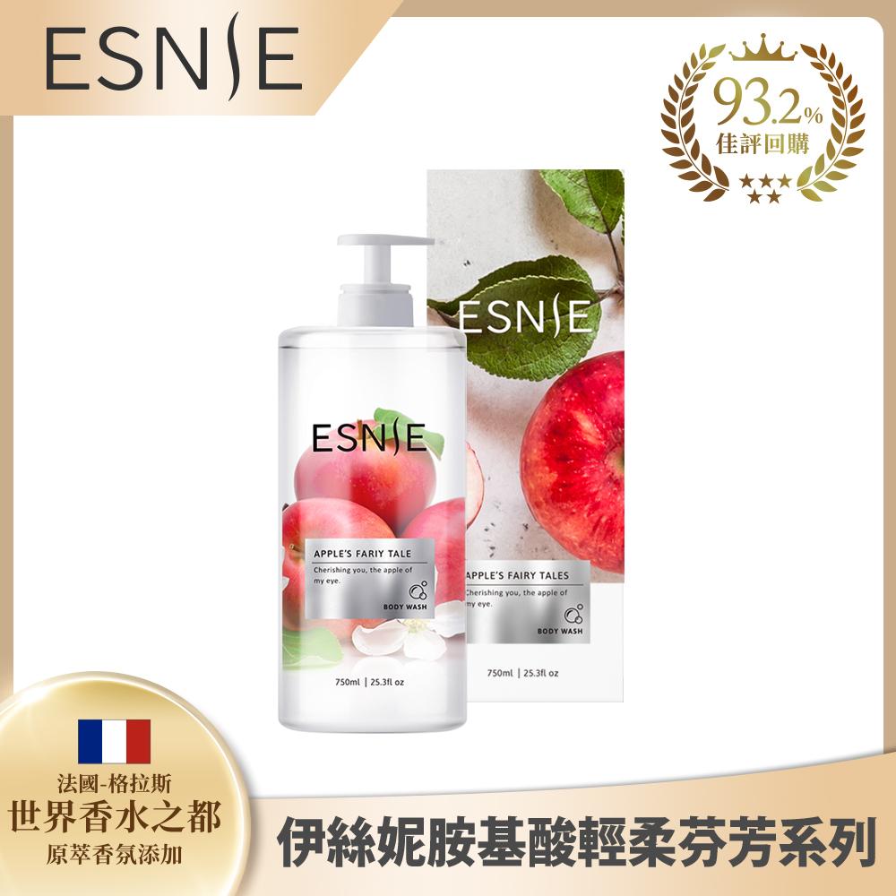 Esnie胺基酸輕柔芬芳香水沐浴乳-果果蘋語-750ml