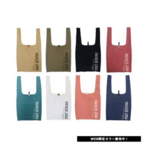 【PostGeneral】可折疊環保購物袋(橄欖綠) 981940027
