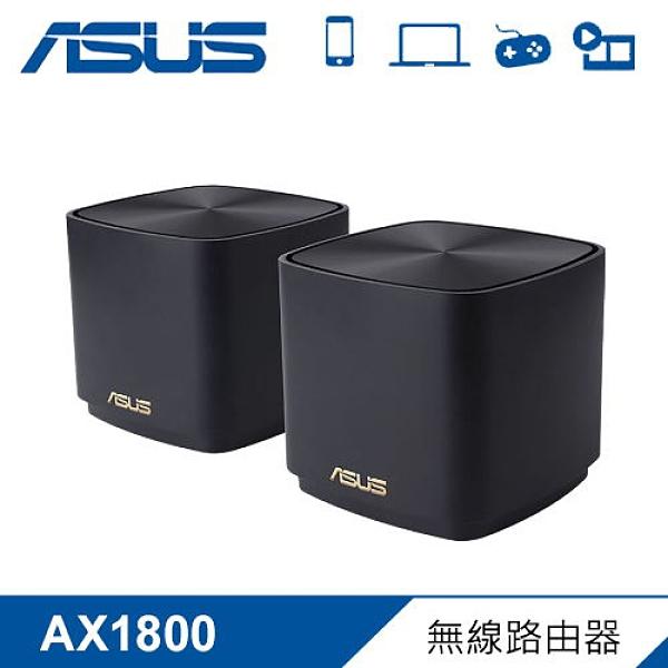 【ASUS 華碩】ZENWIFI AX Mini XD4 WiFi 6 無線路由器 黑 雙入組 【贈USB充電頭】