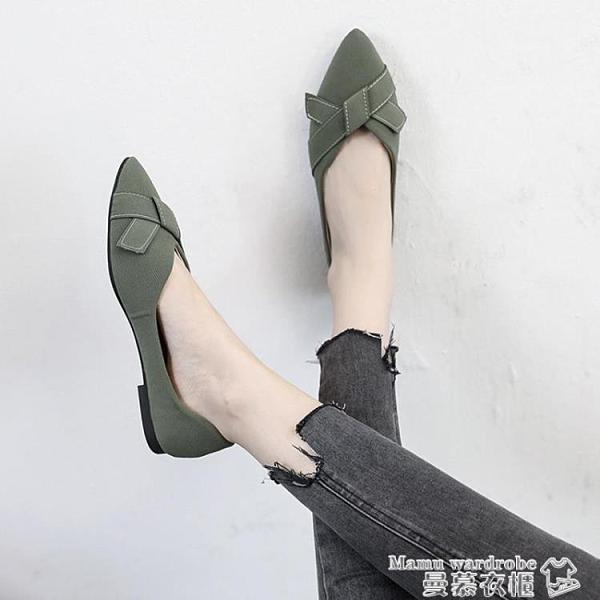 豆豆鞋 2021春季新款網紅百搭尖頭淺口單鞋女韓版平底仙女風溫柔豆豆鞋子【618 購物】