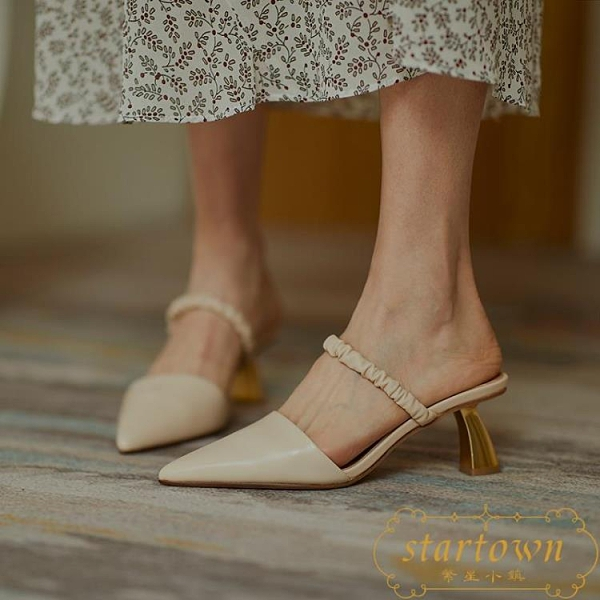 金屬粗跟真皮外穿包頭穆勒拖鞋尖頭女高跟鞋【繁星小鎮】