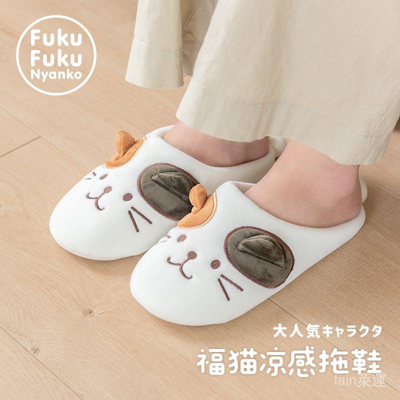 日式涼感家居拖鞋女夏貓咪卡通可愛居家室內地板家用軟底防滑拖鞋