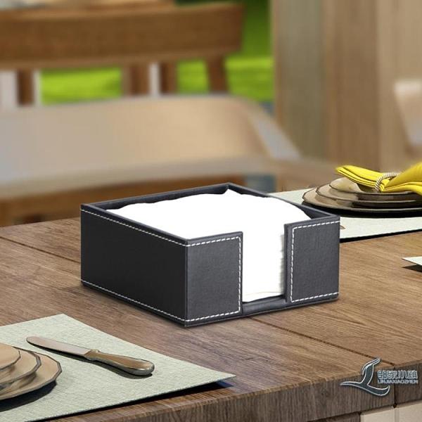 皮方巾面紙盒家居面紙盒方形面巾紙收納盒【邻家小鎮】