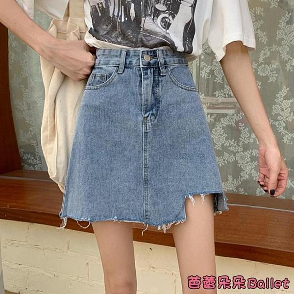 牛仔短裙 早春牛仔短裙新款時尚設計感藍色半身裙女高腰A字裙短裙子-Ballet朵朵