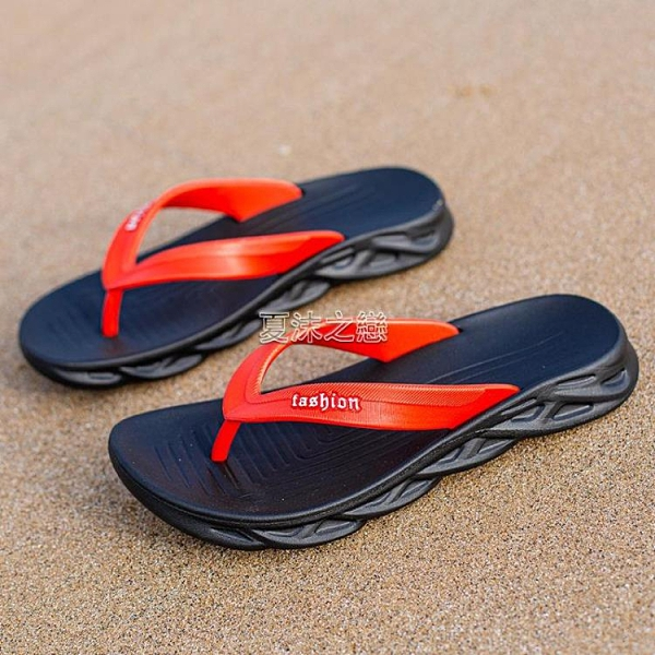 拖鞋 人字拖鞋男外穿夏季潮流韓版新款網紅大碼厚底防滑防臭沙灘涼拖鞋