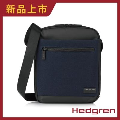 【Hedgren】NEXT RFID雙層商務 側背包-深藍灰