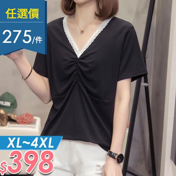 上衣 V領拼接蕾絲上衣 XL-4XL 棉花糖女孩【NW09002】