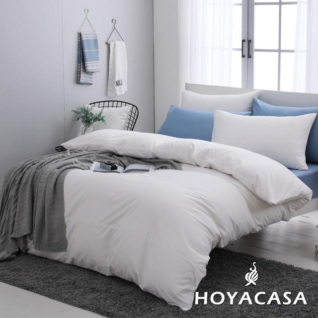 加大 / 300織長纖細棉薄被套床包四件組 / 純淨白藍-時尚覺旅 / HOYACASA