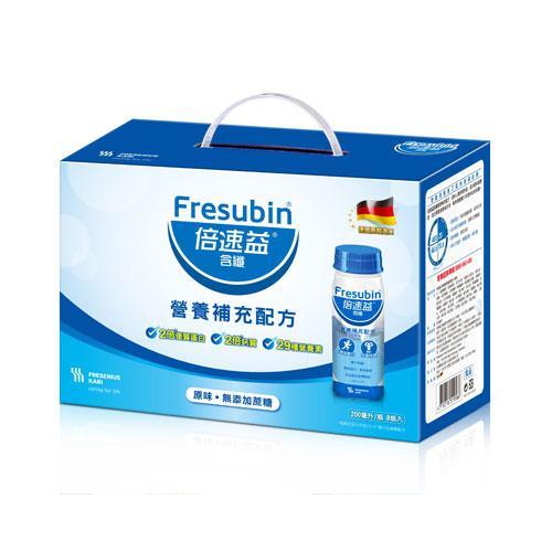 倍速益營養補充配方原味含纖200ml X8罐【愛買】
