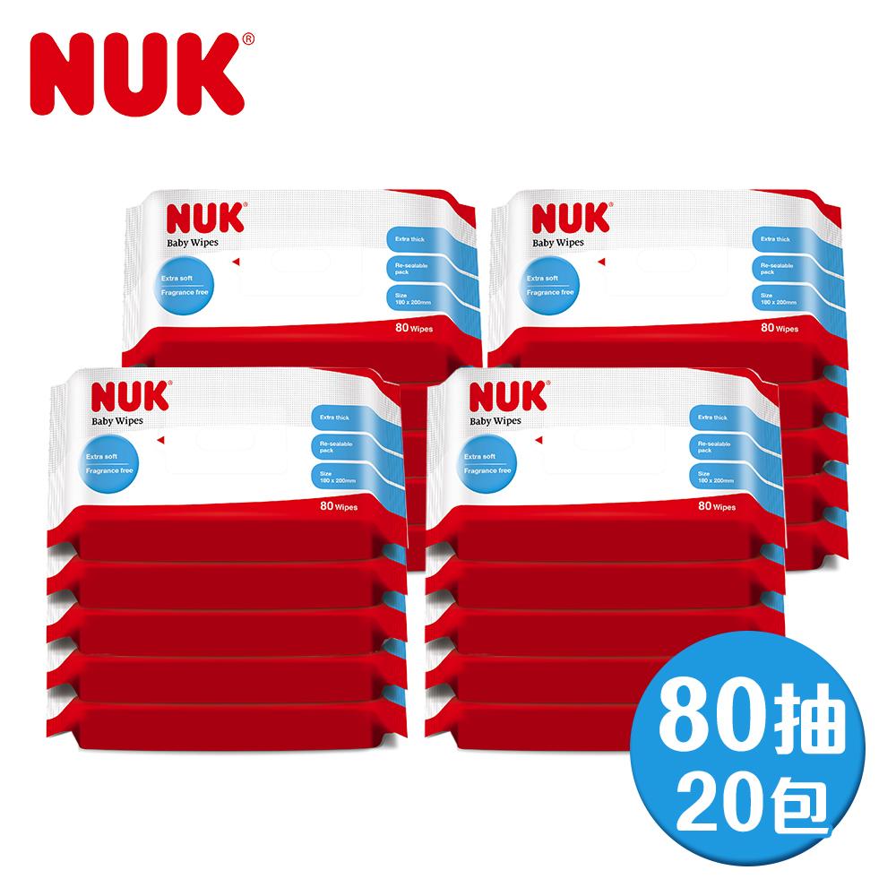 【NUK】80抽濕紙巾成箱購(80抽x20包)
