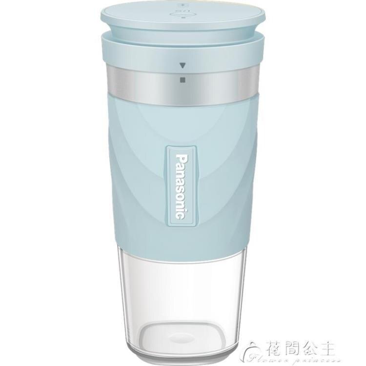 榨汁機榨汁杯家用迷你小型果汁杯電動便攜式果汁機無線榨汁機  YJT