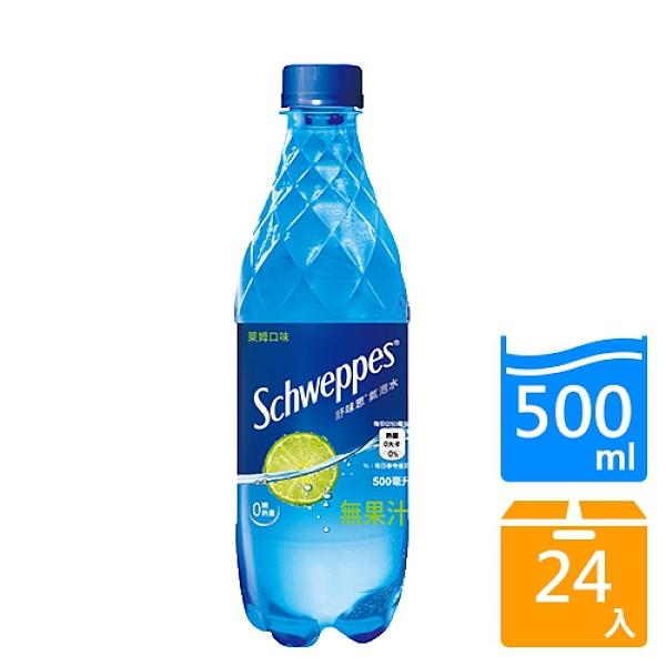 舒味思萊姆口味氣泡水500ml x 24/箱【愛買】
