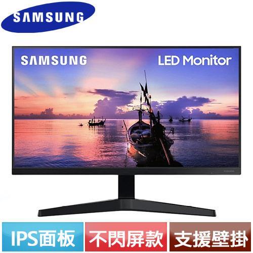 SAMSUNG三星 24型 IPS窄邊框電腦螢幕 F24T350FHC
