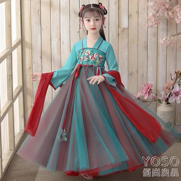 女童洋裝 女童漢服2021春夏新款古風裙子兒童唐裝超仙小女孩夏季襦裙禮服裙 快速出貨