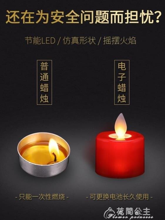 酥油燈-電子酥油燈 家用供佛燈led佛前供燈佛供燈蓮花燈長明燈酥油蠟燭燈