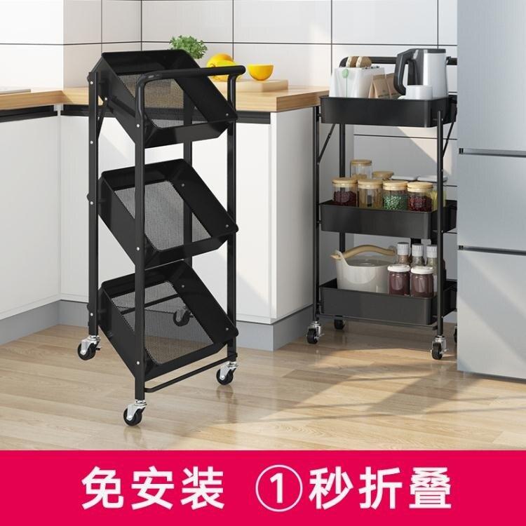 免安裝可摺疊小推車置物架落地多層廚房衛生間臥室可行動收納架子 創時代3C 交換禮物 送禮