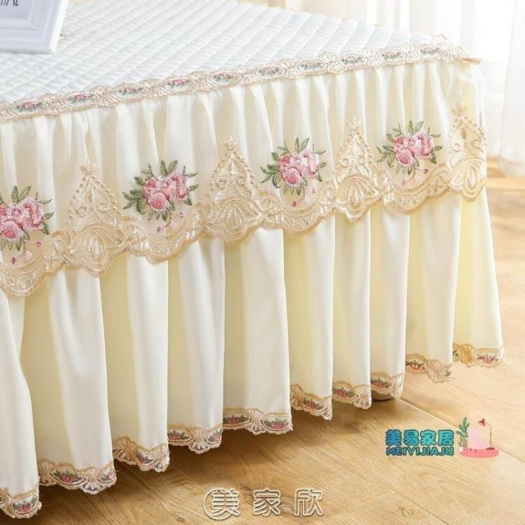 桌布 茶幾桌布長方形客廳餐桌防塵墊蕾絲電視柜簾蓋布布藝全包茶幾套罩【AM】
