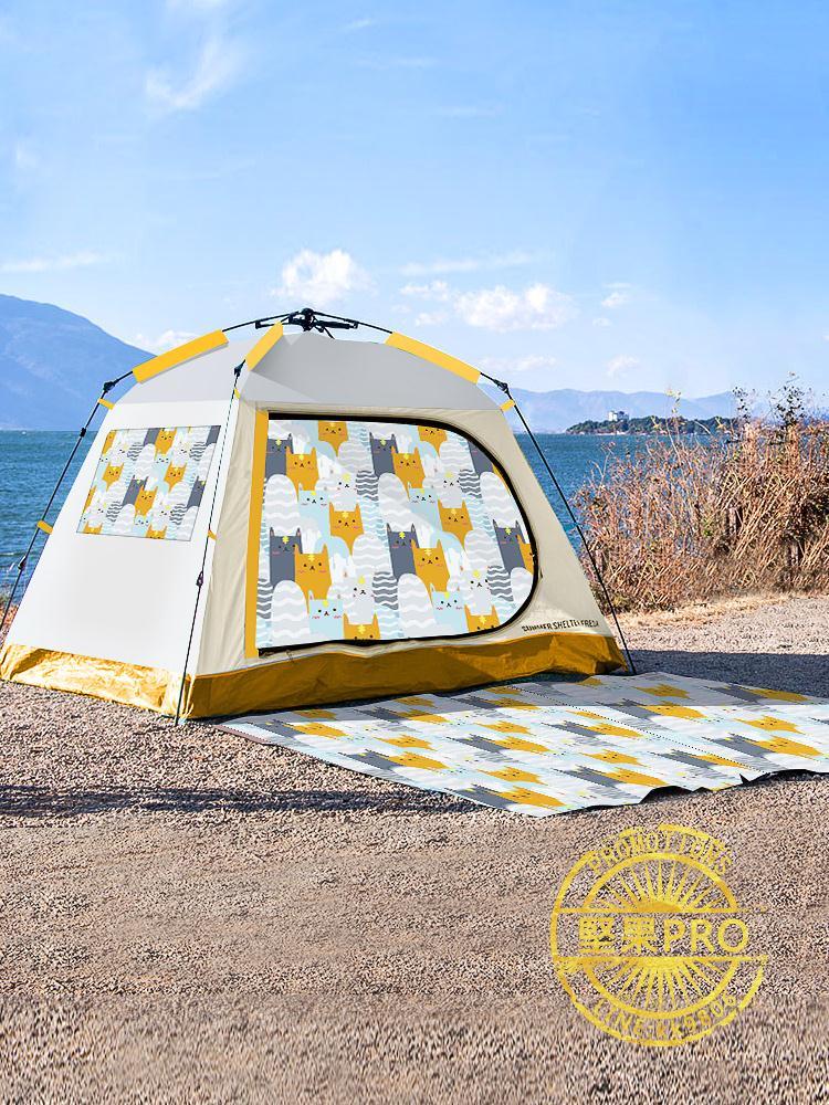 野餐帳篷 驢盾帳篷戶外便攜式野營加厚防雨全自動彈開公園兒童露營野外野餐ZHJG236
