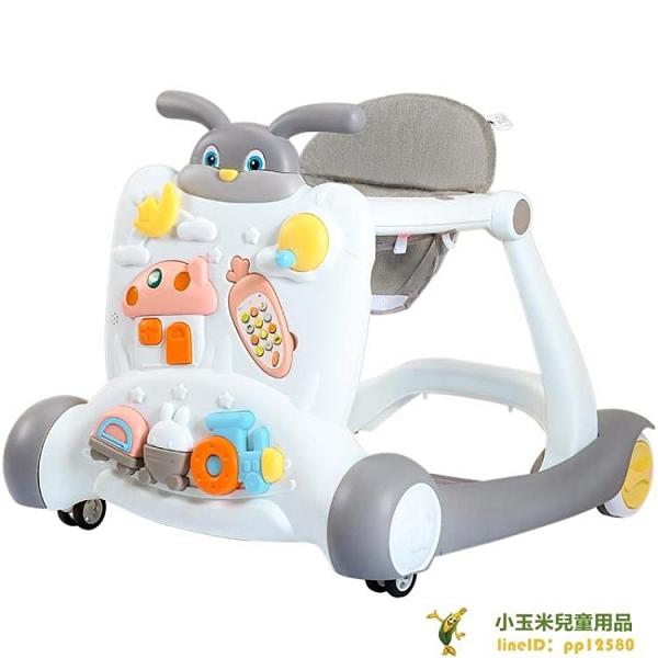嬰兒學步車防o型腿多功能防側翻可坐可推男女孩寶寶兒童腳步學行品牌【玉米】