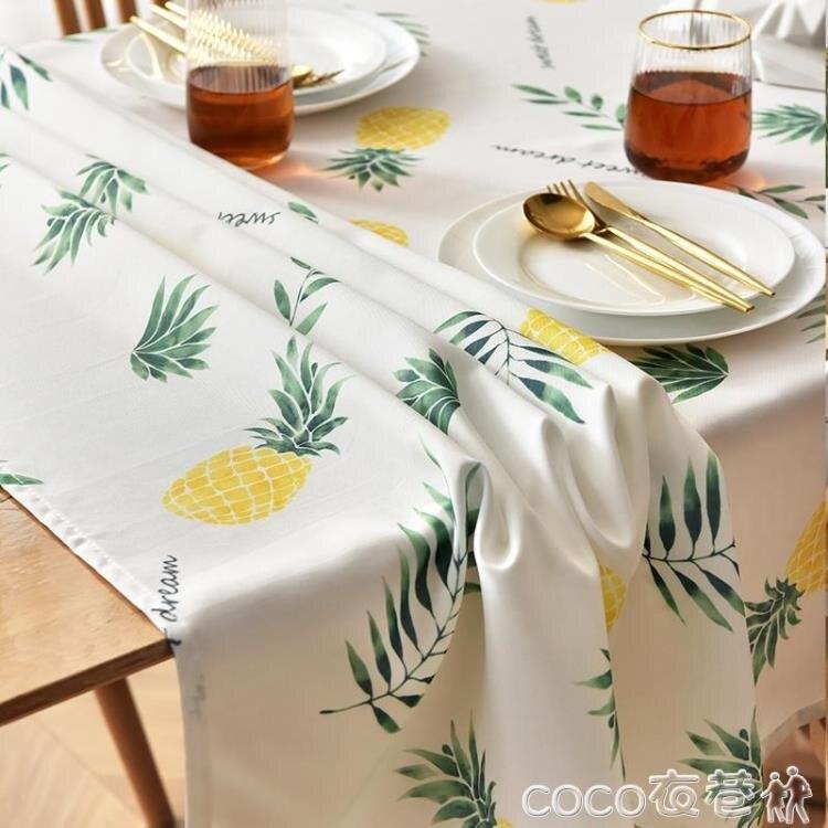 桌布TPU桌布北歐風防油防水餐桌布免洗水蜜桃清新水果茶幾圓桌臺布