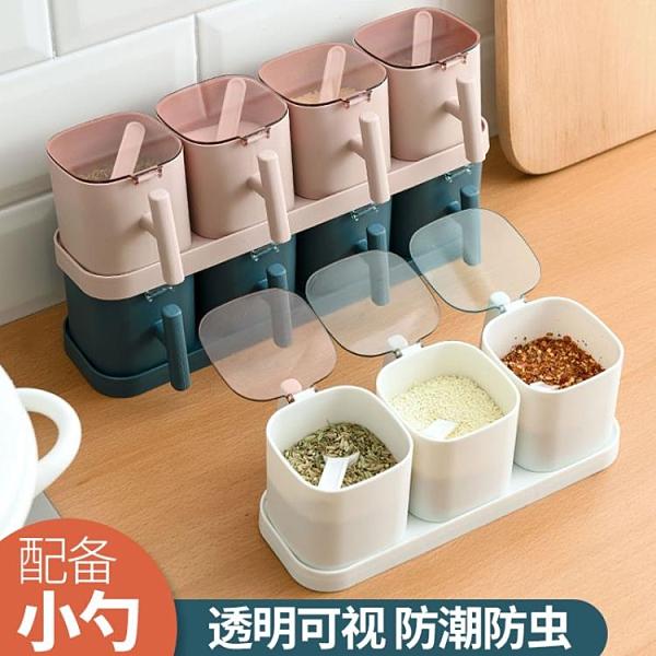 調料罐廚房調味盒調料罐組合套裝帶蓋調味品家用帶勺鹽罐子收納盒【快速出貨】