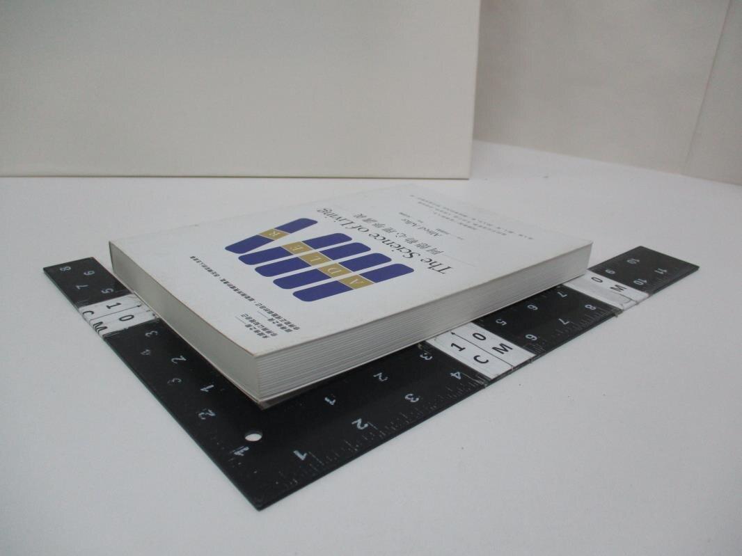 【書寶二手書T1/心理_BQU】阿德勒心理學講義_阿德勒