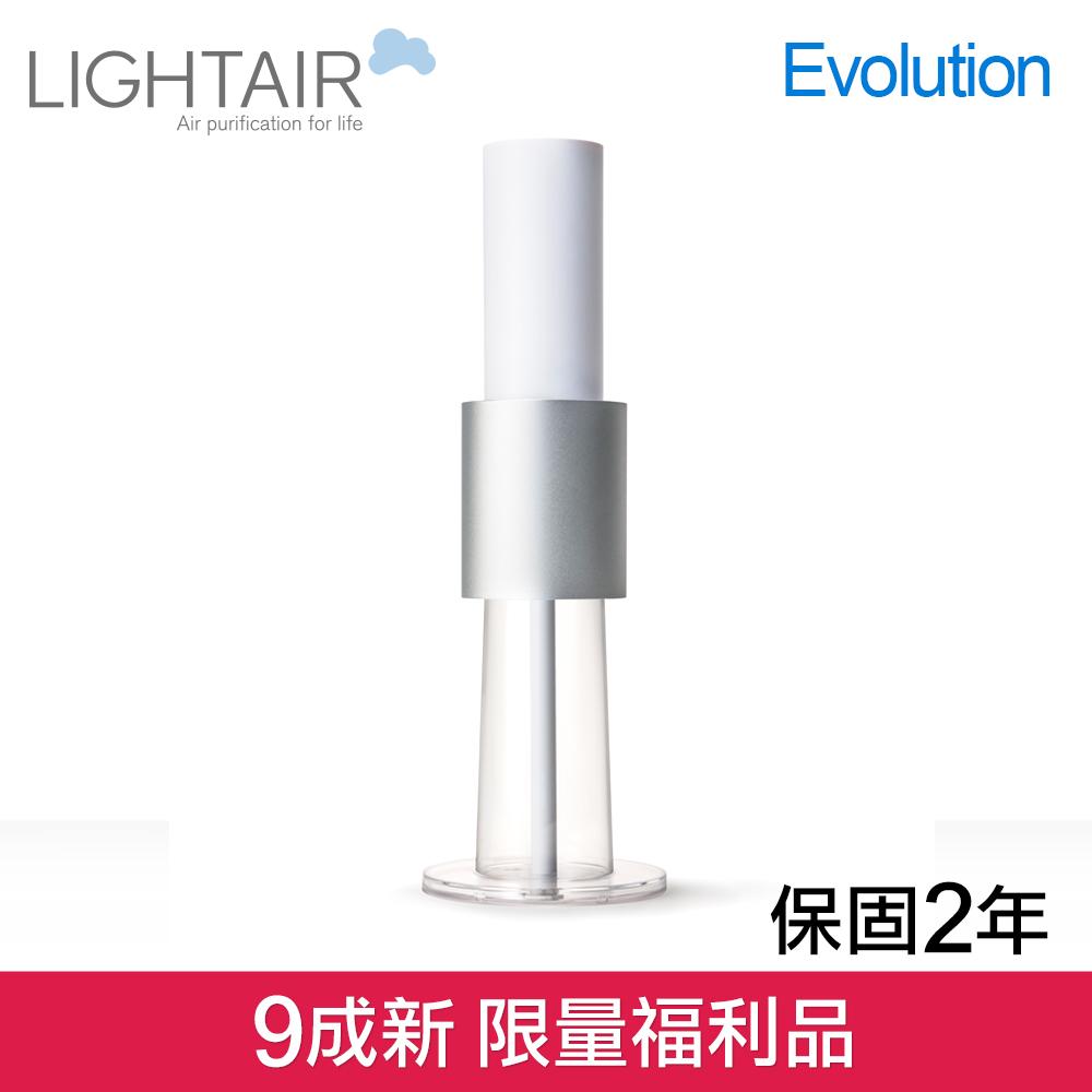 (9成新福利品) 瑞典 LightAir IonFlow Evolution PM2.5 精品空氣清淨機(純淨冰雪白)