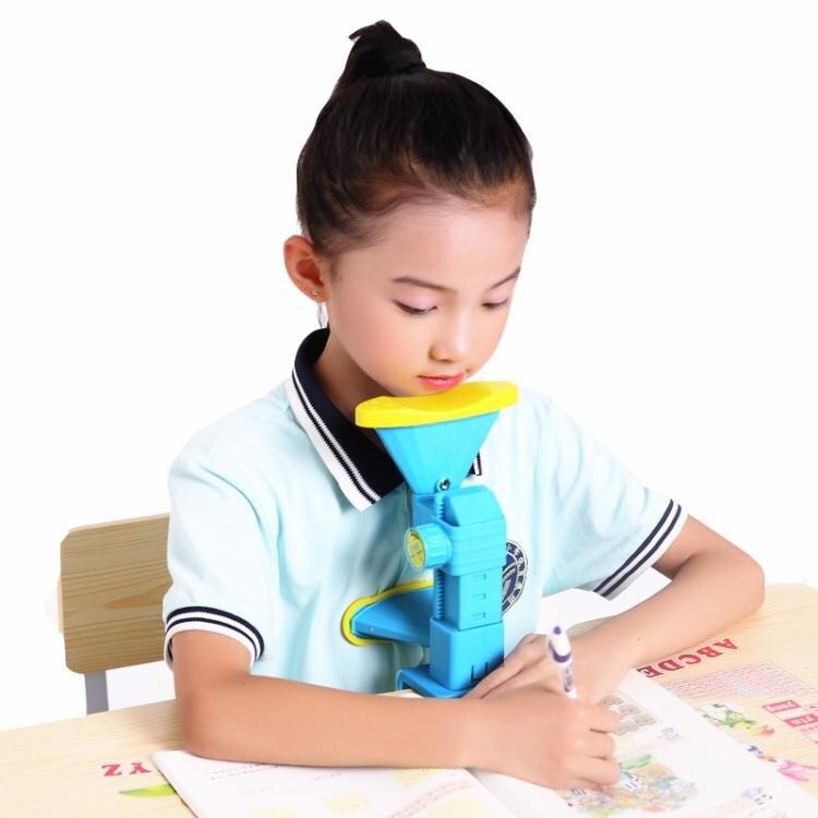 視力保護器防小學生坐姿預防器糾正寫字姿勢儀架預