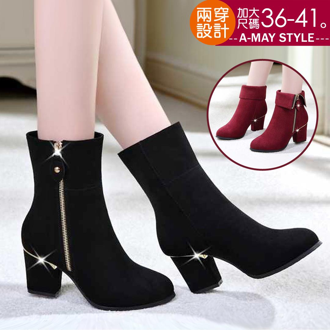 加大碼踝靴-時尚兩穿粗跟短靴(36-41碼)【XLK788-2240】*艾美時尚
