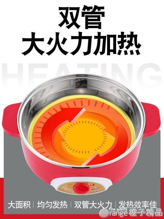 電蒸鍋家用大容量多層電蒸籠多功能蒸菜蒸饅頭304不銹鋼商用蒸鍋『』