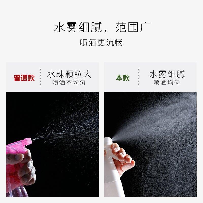 日本喷雾瓶酒精喷壶浇花细雾美发补水喷雾高压超细总监喷壶