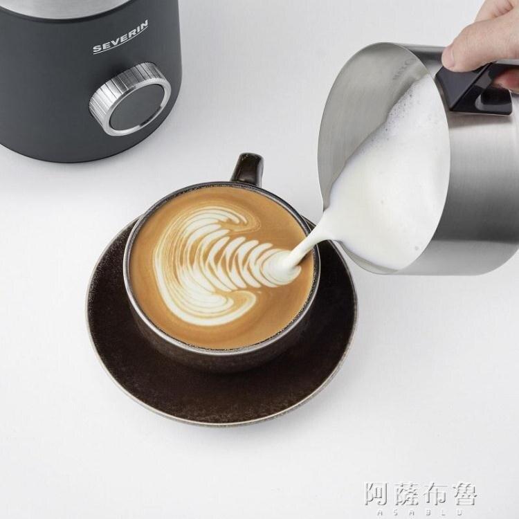 奶泡機 德國Severin全自動奶泡機家用多功能打奶器加熱牛奶拉花奶昔奶蓋