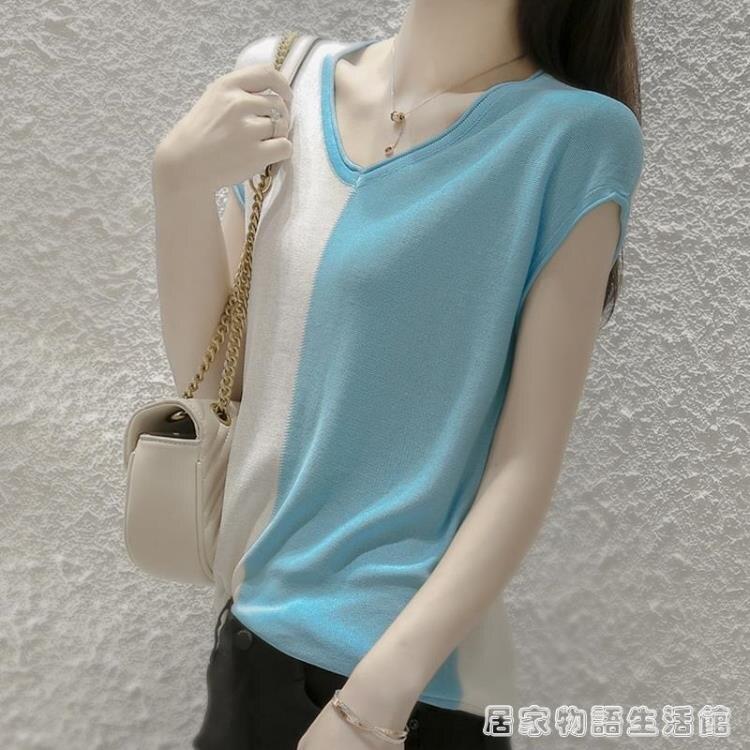 新款復古撞色V領棉麻T恤寬鬆薄款針織衫純棉女短袖時尚拼色 果果輕時尚