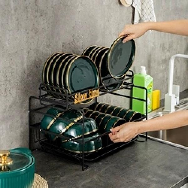 收納碗柜廚房用品免打孔雙層置物架家用鐵藝碗架餐具碗盤晾洗瀝水【快速出貨】