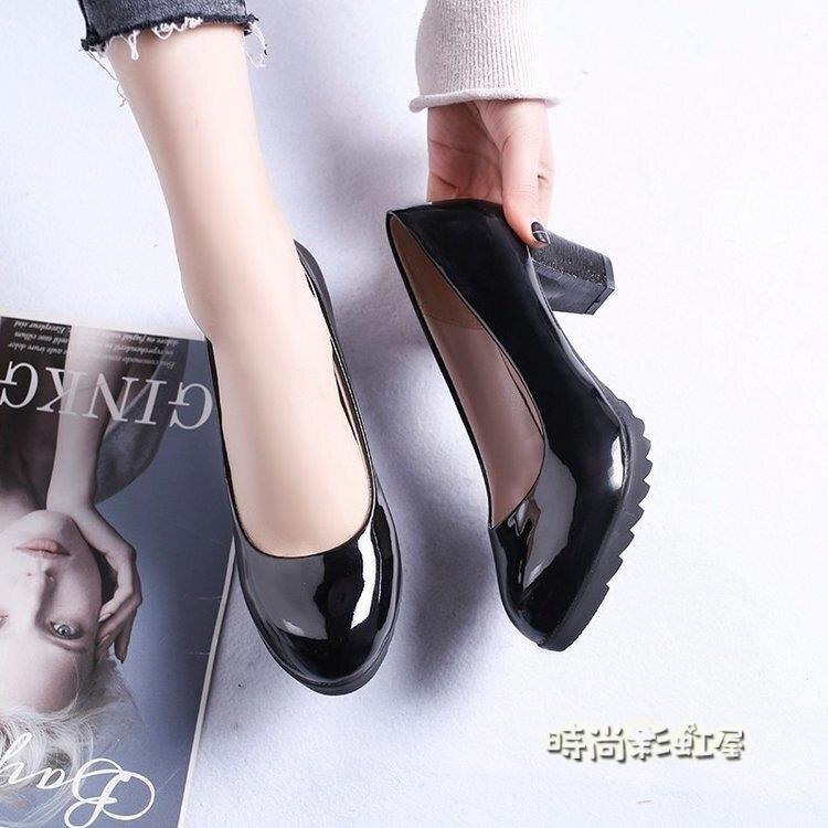 小跟鞋四季女粗跟單鞋一腳蹬淺口韓版圓頭高跟鞋子防水台女式皮鞋