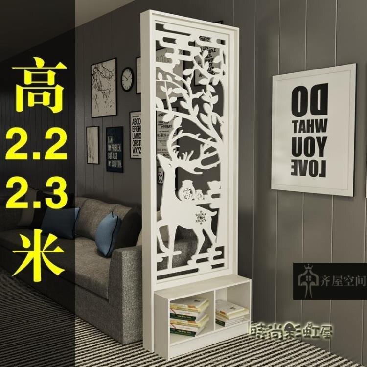 風水隔斷櫃雙面多功能小戶型迷你現代簡約進門玄關櫃儲物櫃屏風MBS
