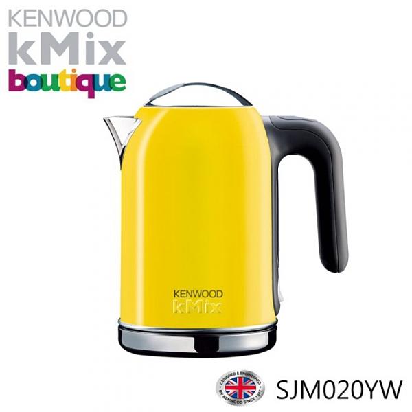 英國Kenwood kMix快煮壺Boutique系列 SJM020YW(黃色)