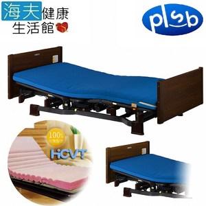 Miolet II 3馬達 電動照護床 標配木頭板+VFT熱壓床墊