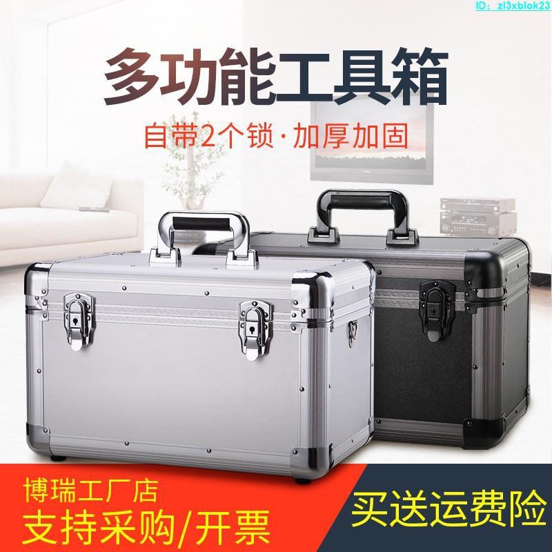 熱賣款客製化收納鋁箱 儀器收納箱 展示箱 帶鎖多功能家具美容維修工具箱鋁合金手提式箱子收納盒大號工業級