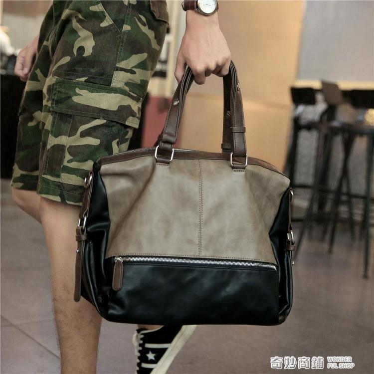 潮牌新款男士休閒時尚簡約真皮公文包商務電腦手提包單肩斜挎包包