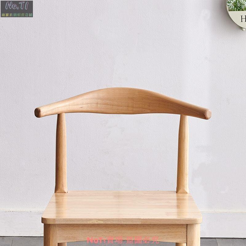 北歐實木椅家用餐椅靠背椅現代簡約用餐凳餐廳椅子凳子餐廳椅 愛尚優品